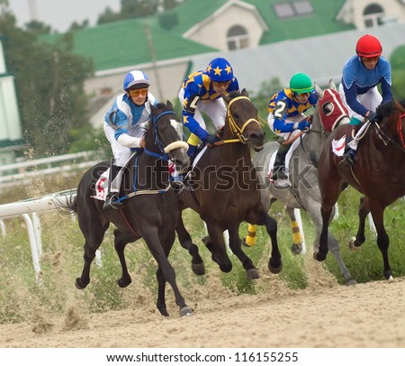 Horse racing in Pyatigorsk,Caucasus.