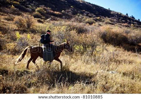 Horseback Riding in the Kazkahstan mountain
