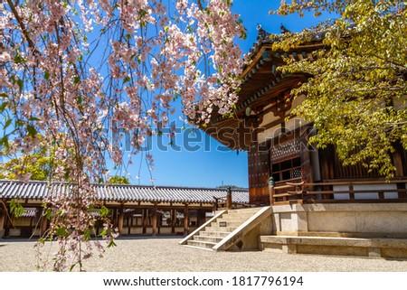 Horyuji temple in nara, japan Stock fotó ©