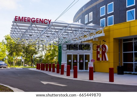 Hospital Emergency Entrance with big red Letters