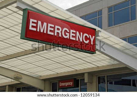 Hospital Emergency Room Entrance Sign