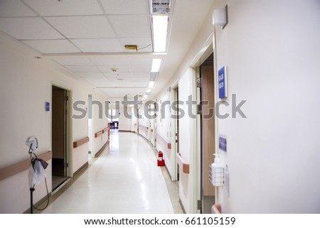 Hospital wards, clean and bright corridors #661105159