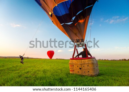 Hot Air Balloon Landing #1144165406