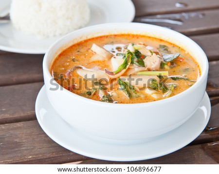 Hot and sour soup and shrimp in condensed water, Thai traditional food ...