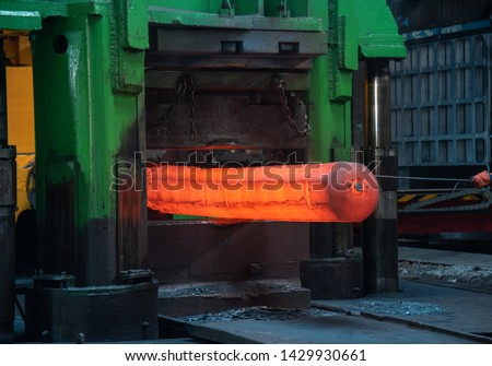 Hot forgings are being processed #1429930661
