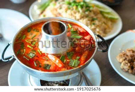 Hot Pot Tom Yum Spicy seafood Foto stock ©