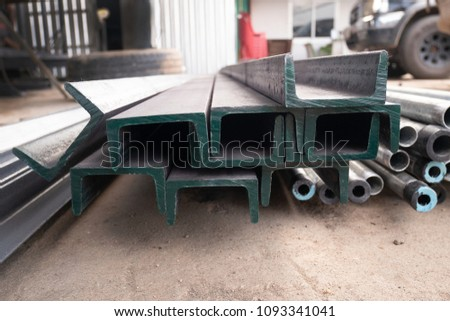 Hot rolled structural steel  or Channel Steel #1093341041