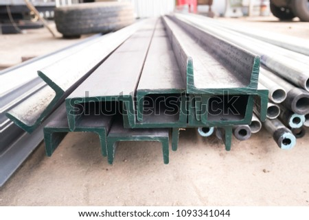 Hot rolled structural steel  or Channel Steel #1093341044