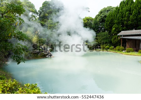 Hot Spring water boiling, Beppu, Oita, Japan