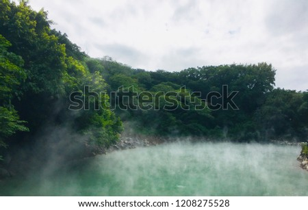 Hot steam at thermal valley, Beitou, Taipei, Taiwan #1208275528