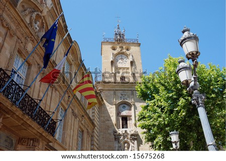 Hotel de ville in the city of Aix en provence in the south of France