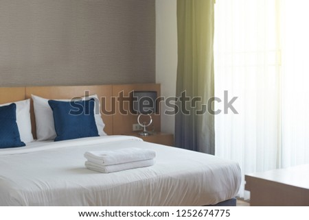 Hotel room , Condominium or apartment doorway with open door in front of blur bedroom background #1252674775