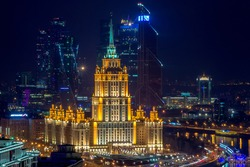 Hotel Ukraine and Moscow City business complex at night in Moscow, Russia. I have only one version of the photo with sharpening