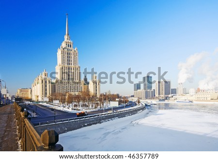 Hotel Ukraine and the Moscow River in the ice