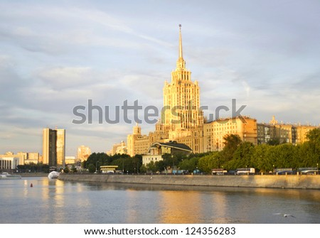 Hotel Ukraine and the Moscow River in the sunset. Moscow