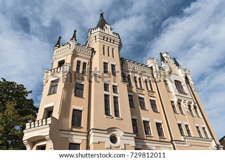 House facade in the historic old town of Kiev, Ukraine #729812011