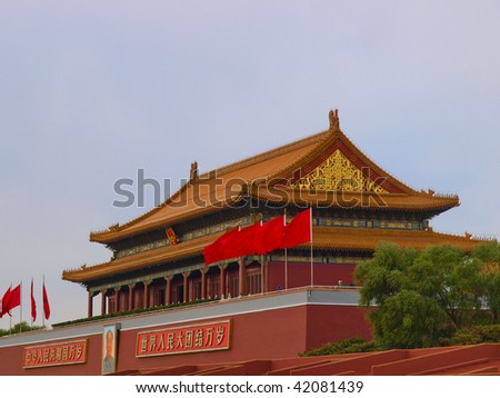 House from the forbidden city in Beijing China
