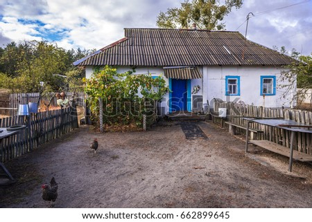 House in Kupovate settlement of so called Samosely - residents of Chernobyl Exclusion Zone, Ukraine #662899645