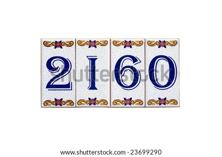 House number plate over white background.