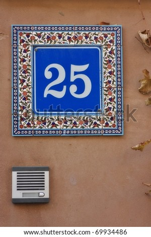 House number with intercom
