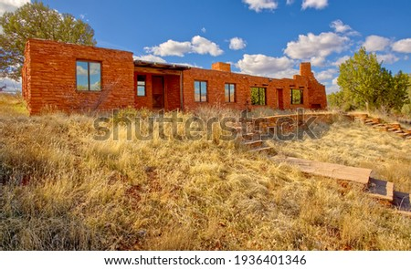 House of Apache Fires in Red Rock State Park AZ