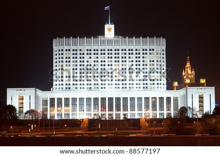 House of Government in Moscow, Russia, at night. - stock photo