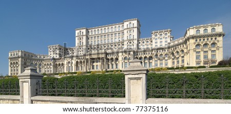 House Of Parliament or People's House in Bucharest is the world's largest civilian administrative building Foto stock ©