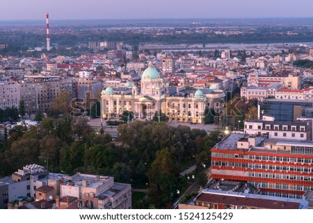 House of the National Assembly of Serbia in Belgrade, Panorama of Belgrade - Serbia   #1524125429