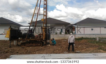 House piling process