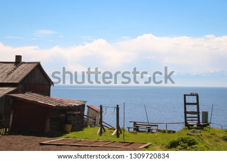 House with views of the mountains and lake Baikal