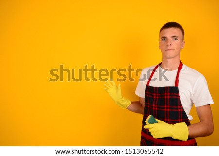 houseman cleaned on a yellow background