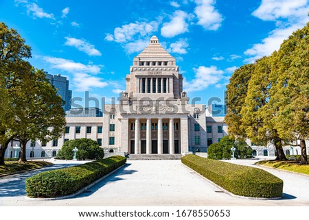 Houses of Parliament of Japan Сток-фото ©