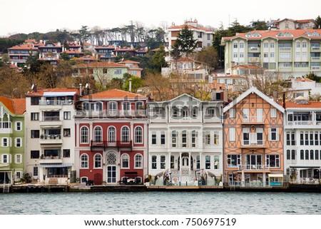 Houses on Bosphorus, Turkey