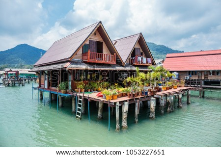 Houses on stilts in the fishing village of Bang Bao, Koh Chang, Thailand #1053227651