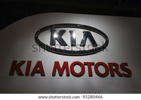 Houston January 28 The Kia Logo Sign At The Houston International Auto Show On January 28