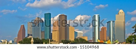 Houston skyline under blue sky