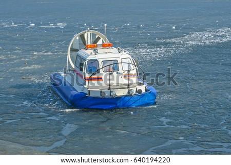 Hovercraft crosses the melting ice - Shutterstock ID 640194220