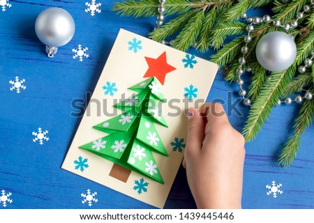 How to make Christmas card with Christmas tree. Original children's art project. DIY concept. Step-by-step photo instructions. Step 13. Complete design  #1439445446