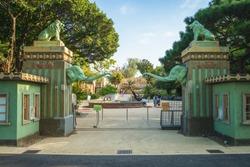 Hsinchu Zoo, the oldest zoo of taiwan in hsinchu city