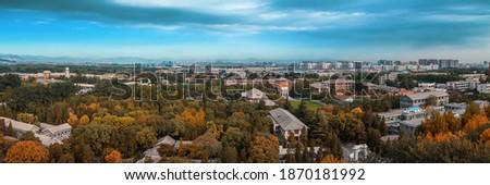 Hua Deng first attended Tsinghua University ストックフォト ©