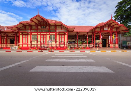 Hua Hin Railway Station, is a famous place, Thailand.