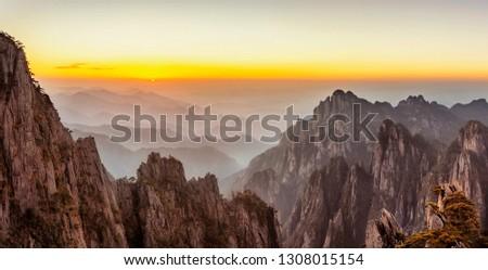 Huangshan West Sea sunset panorama #1308015154