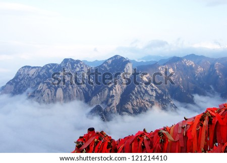 Huashan mountain scene. Huashan Mountain is one of famous Mountains in China. It is located in SHanxi province CHina, 120 kilometers away from Xian.