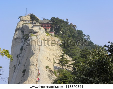 Huashan . Shanxi province. China. Mount Hua, Mount-Lotus - one of the sacred mountains of  Taosism.