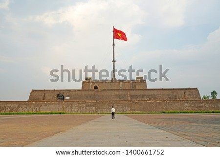 Hue Vietnam - 7 May 2019 : The Imperial City (Vietnamese: Hoang thanh) within the citadel (Kinh thanh) is Best Famous Landmark of the city of Hue Vietnam -  #1400661752