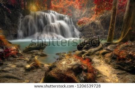 Huey-mae-kamin Waterfall