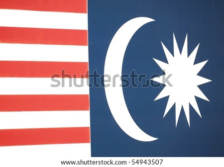Huge malaysian flag painted on a wall in the street of Kuala Lumpur