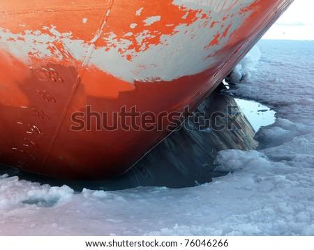 Hull of an icebreaker