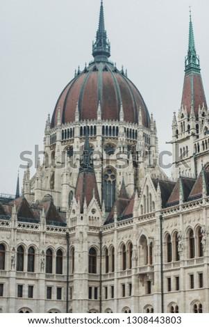 Hungarian Parliament Building #1308443803