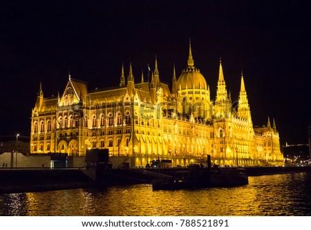 Hungarian parliament im Bucarest. Foto stock ©
